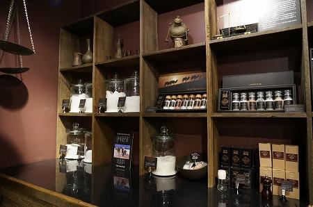 エキマルシェ大阪 イーストファーストバザール 抹茶とデーツのジェラード