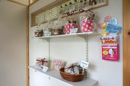 尼崎市 洋菓子工房 つみき