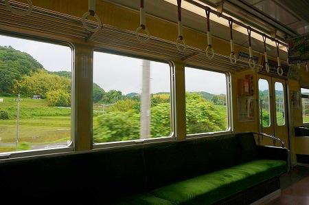 三木市緑が丘 フレンチランチ アンファミーユ