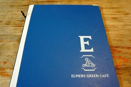 北浜 スイーツ エルマーズグリーンカフェ