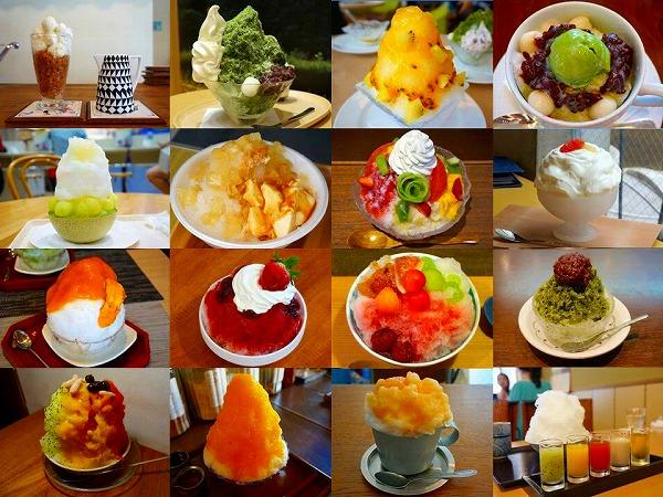 2015年食べたかき氷リスト