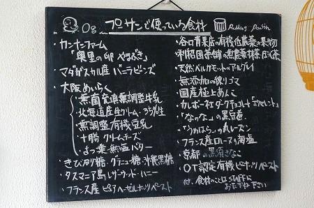プリンのお店 ぷーさん ぷりんかき氷
