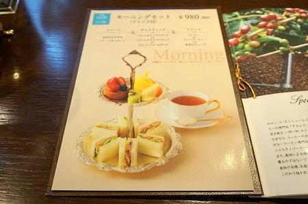 サロンドモンシェール 心斎橋 フルーツミックスかき氷
