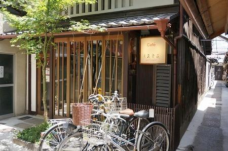 京都かき氷ツアー 火裏蓮花
