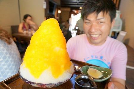 京都かき氷 火裏蓮花 橘香るけずりひ。