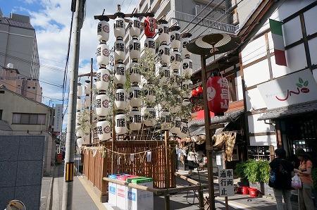 京都かき氷ツアー 祇園祭
