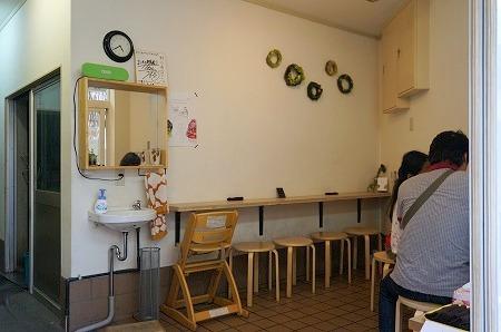 十三 かき氷 野口商店