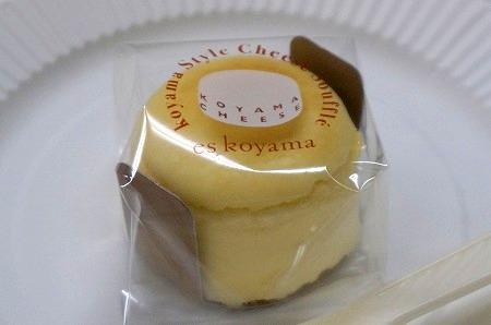 チーズケーキテイスティングセミナー@読売大阪ビル エスコヤマ 小山チーズ