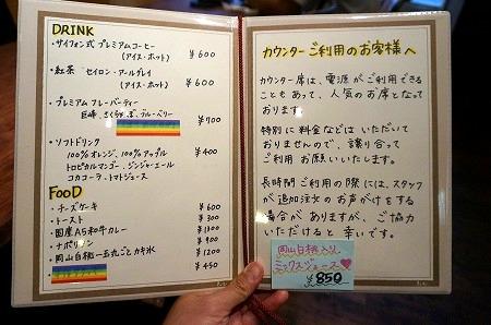 NMB48島田玲奈 サクカフェ かき氷 心斎橋 saq cafe岡山白桃丸ごと一玉かき氷