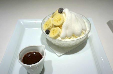 茶屋町 カフェホリデー かき氷