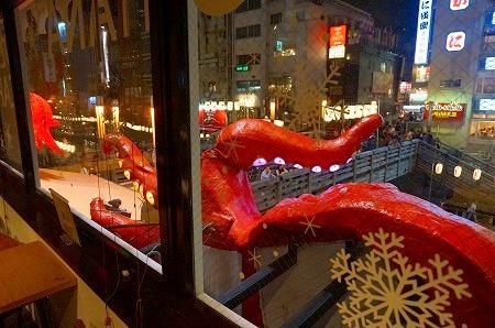 難波かき氷 雪の花道頓堀店 期間限定もも雪