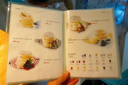 京都 フルール スフレパンケーキ