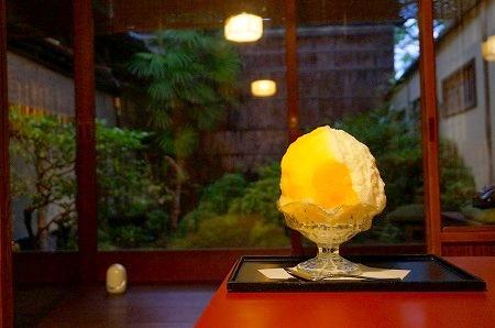 祇園小森 甘夏ミルクかき氷