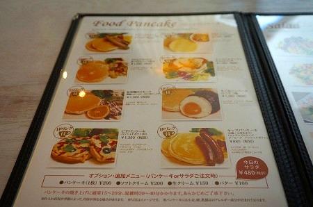 宝塚市 パンケーキ カフェドヴォアラ