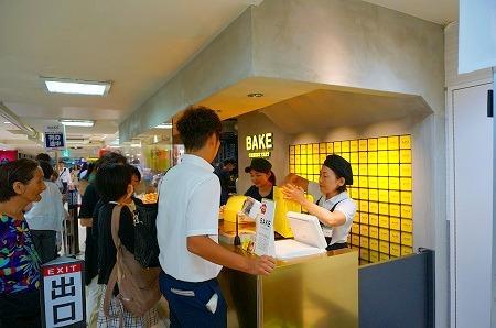 ベイクチーズタルト 阪神百貨店梅田本店