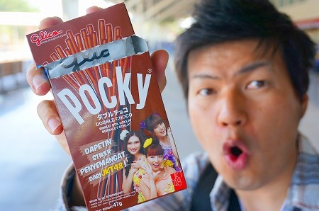 インドネシア JKT48 チョコレートポッキー