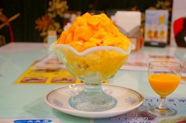 心斎橋 大成閣 マンゴーミルクかき氷