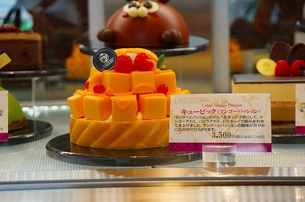南堀江 チョコレート アイスケーキ ラ・エゴイスト