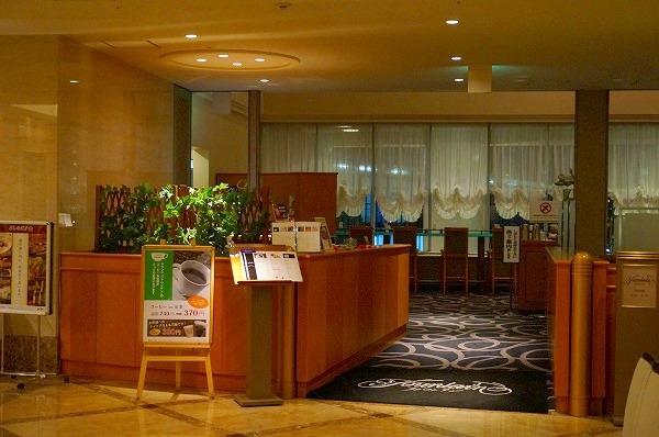 ホテル日航奈良 エスプーマ カフェモカかき氷