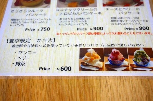 難波 元町一丁目カフェ パンケーキ