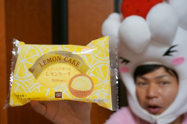 ローソン スイーツ スプーンで食べるレモンケーキ