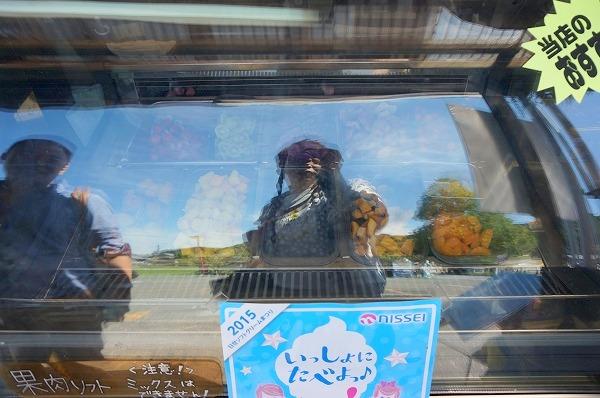 奈良県明日香村 あすかルビー ソフトクリーム