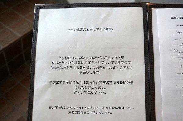 西宮市 夙川 ヨーキーズブランチ スフレパンケーキ