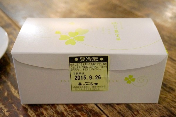 阪急百貨店梅田本店 一心堂 フルーツ大福