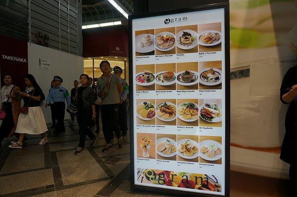パンケーキ専門店gram(グラム)心斎橋店リニューアルオープン