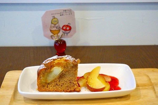 西梅田 リンゴカフェ エリカフェ りんごケーキ