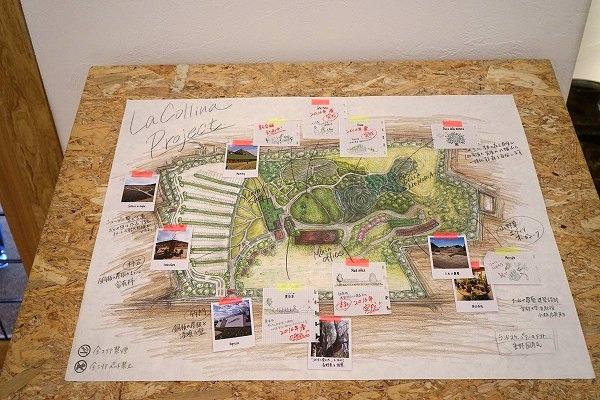 ラコリーナ近江八幡 ビジョンマップ