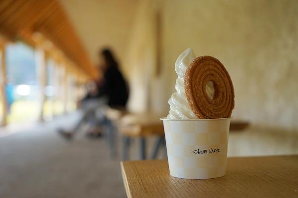 ラコリーナ近江八幡 バームソフトクリーム