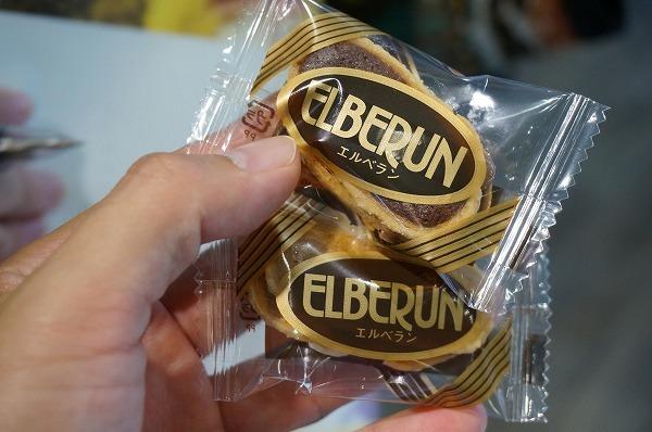 まちたびにしのみや 西宮スイーツツアー エルベラン クッキー