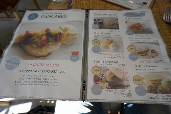 難波 ミカサデコ リコッタチーズパンケーキ