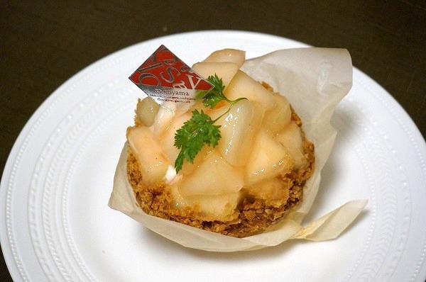 エスコヤマ 洋梨のクリームパイ