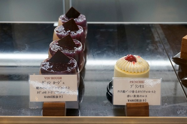 大阪市西区江戸堀 ショコラトリー・パティスリー・ソリリテ