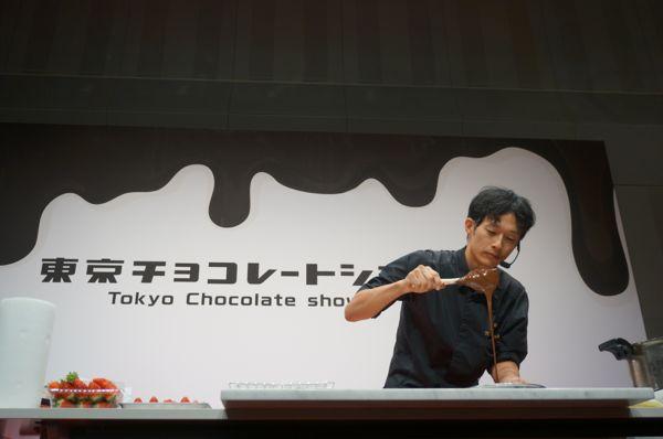 東京チョコレートショー 播田哲郎シェフ