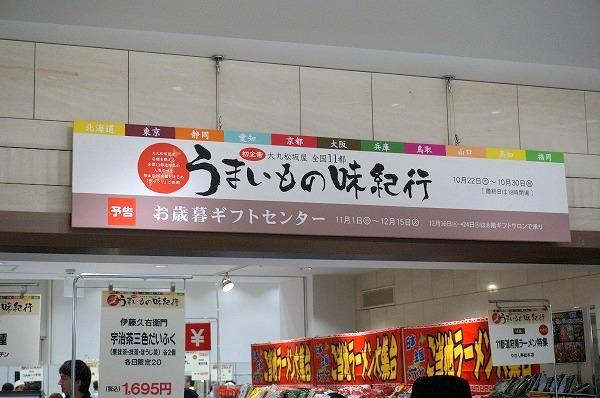 ケンズカフェ東京 特撰ガトーショコラ 大丸神戸店