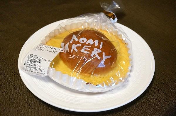 コミベーカリー ぼうしパン