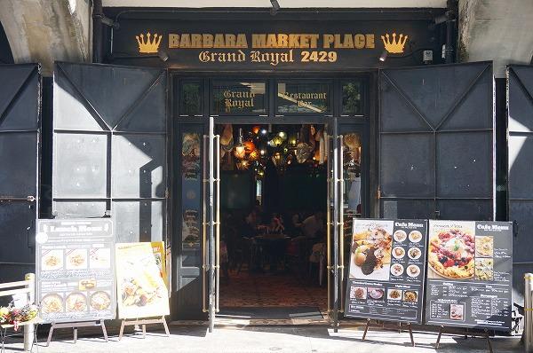 バルバラマーケットプレイス中崎本店 窯焼きデザートピザ