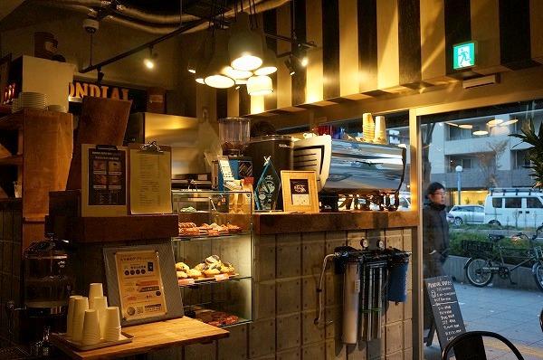 福島カフェ モンディアルカフェ328ゴールドラッシュ