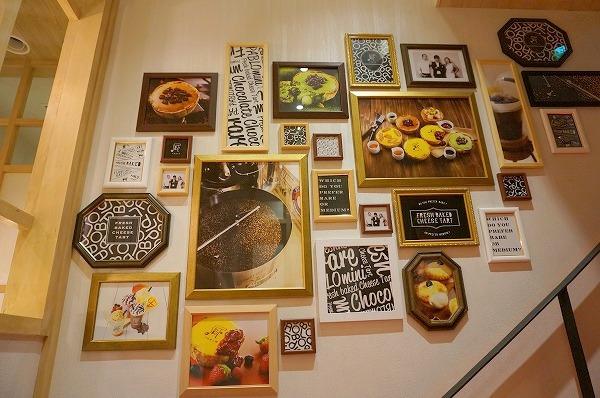 パブロ神戸元町店 ミニチーズタルト