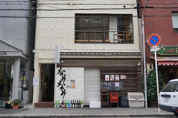 チョコレート研究所大阪新町店
