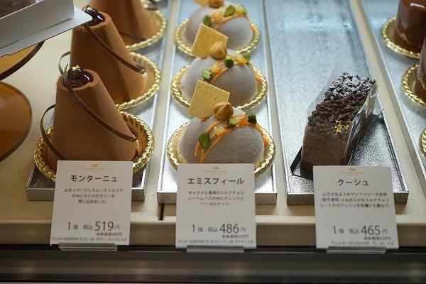 CacaotierGokan高麗橋店 カカオティエ五感