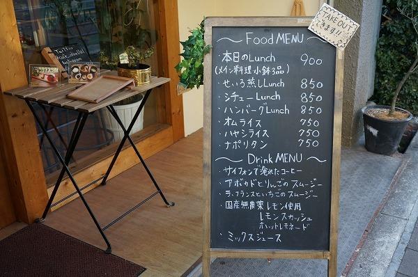 長居 カフェ cafe olive メニュー