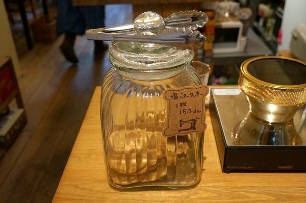 長居 カフェ cafe olive クッキー