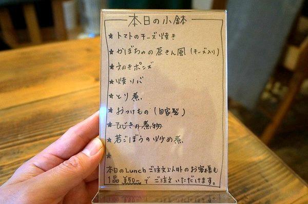 長居 カフェ cafe olive ランチ