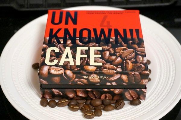 エスコヤマ コーヒーチョコレート UNKNOWNCAFE