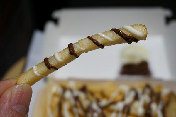 マックチョコポテト