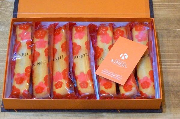 京都洋菓子工房KINEEL(きにーる)桜anフィナンシェ
